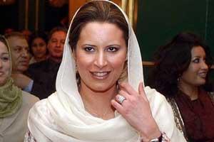 Kaddafinin kızına sınırdışı