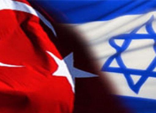 İsrail basınından Türkiye iddiası