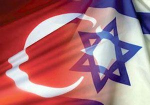 İsrailden şoke eden Türkiye iddiası!