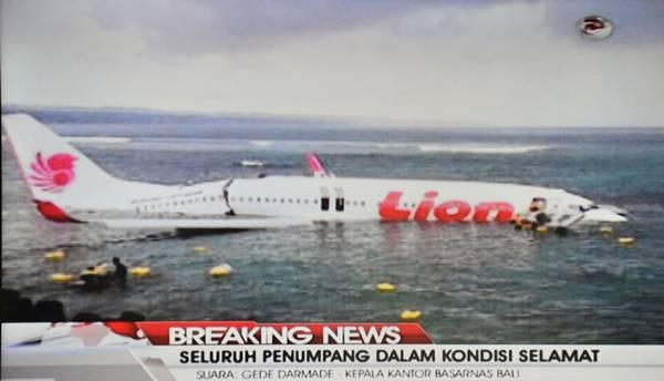 Pilot pisti ıskaladı!