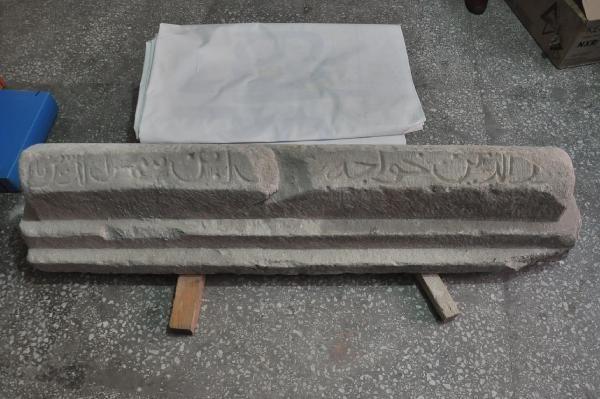 Nasreddin Hocanın mezarı bulundu