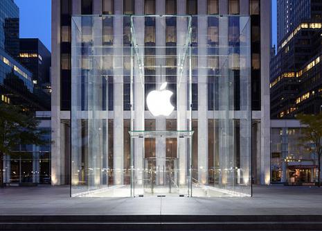 Appledan bir ilk daha