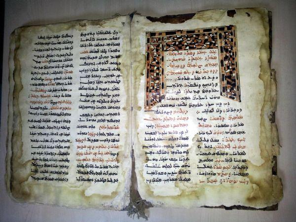 300 yıllık Süryanice kitap ele geçirildi