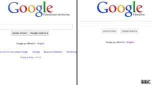 Google Filistini tanıdı