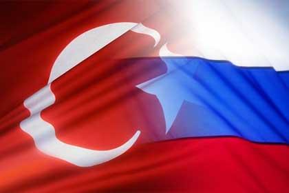 Rusyadan İstanbul tepkisi