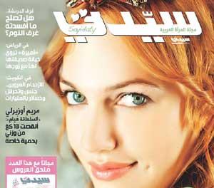 Hürrem Arap dergisine kapak oldu