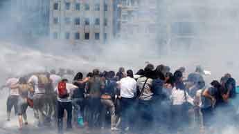 Gezi Parkı gerginliği bugün de devam ediyor