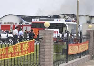 Çin'de yangın faciası: 113 ölü