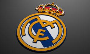 İşte Real Madridin yeni hocası!