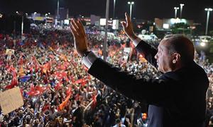 İşte AKPnin miting sloganları!